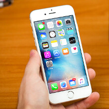 How big do you think will the iPhone 7's display be?