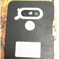 Pictures could show a disguised LG G5 hidden inside a dummy box