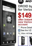Sears offering $50 discount to buy DROID