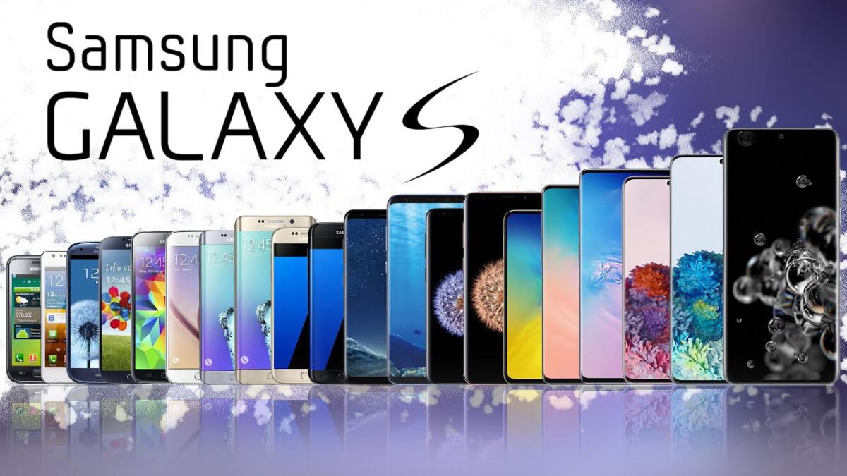 Samsung Galaxy S series | Zit.ng