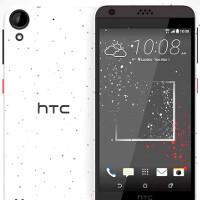 HTC A16 specs leak: entry-level class reaffirmed