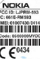 Nokia 5230 passes FCC, heading for T-Mobile?