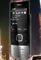 Nokia announces the 5330 Mobile TV Edition