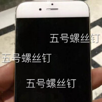 Apple iPhone 7 photo leak shows edge to edge screen, but is most likely faked