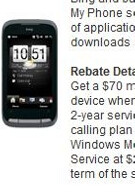 U.S. Cellular's Touch Pro2 to come without Opera Mobile?