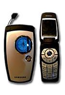 Samsung Korea announces gesture recognition phones