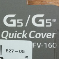 Official LG G5 case confirms a G5 SE variant, suggests beefier specs?