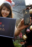 Holiday version of LG's BL40 Chocolate has 8MP camera; December 10th launch for South Korea