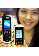 Samsung introduces new Wi-Fi handset - SPH-V6800