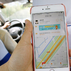 Apple pours $1B in Didi Chuxing, the largest car-share firm in China