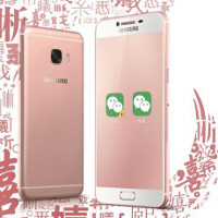 Galaxy C5 and C7 media renders pop up, new rumor pegs higher prices