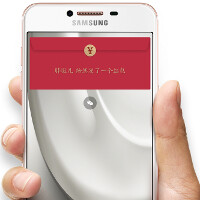 Samsung Galaxy C5 is unveiled in China with SD-617 SoC, 4GB RAM and 16MP f/1.9 rear camera