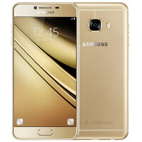 Samsung Galaxy C7 is now official