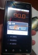 New pictures of Motorola Sholes tablet reveal 5MP camera, FM radio
