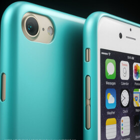 This is what the Apple iPhone 7 and iPhone 7