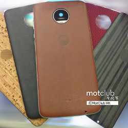 If the Moto Z Style/Z Play StyleMods end up substituting MotoMaker, would they be worth it? (poll results)