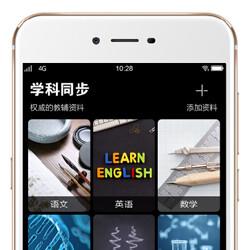 "Imoo ""educational smartphone"" showcased in first renders"