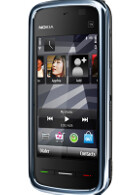 5235 Comes With Music introduced by Nokia, offers months of free music
