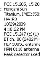 Unknown Motorola Titanium visits FCC en route to Verizon or Sprint?