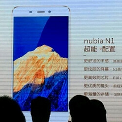 Leaked images of a powerpoint presentation show a 5000mAh battery powering the Nubia N1