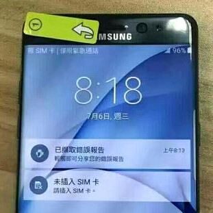 This may be the clearest Galaxy Note 7 pic yet, waterproof chassis hinted