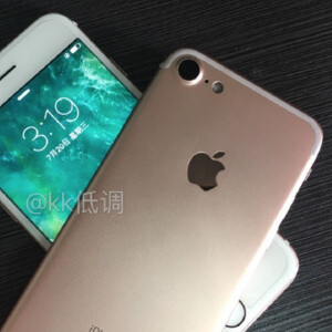 Apple iPhone 7 / 6SE price and release date expectations