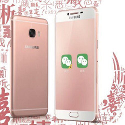 Samsung Galaxy C9 might pack a 5.7-inch display