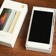 First unboxing images of the Xiaomi Redmi Note 4 hit the web