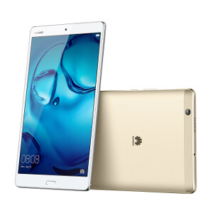 Huawei MediaPad M3 now official: 8.4