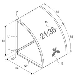 Samsung's foldable device line may be called Galaxy Wing (patent)