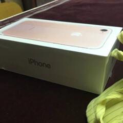 iPhone 7 retail packaging allegedly leaks