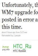 HTC pulls tweets regarding WM 7 update for the HD2
