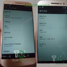 Live images of unannounced Lenovo Moto M (XT-1662) leak