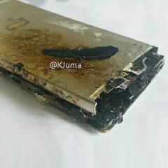 Burned remains of a Huawei device spotted in the wild