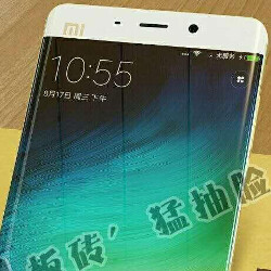 Xiaomi Mi Note 2 in mass production says CEO Lei Jun; two variations coming?
