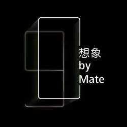 Huawei Mate 9 teaser confirms device's name ahead of next week's launch