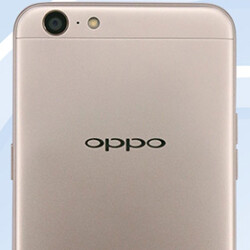 Chinese regulatory agency certifies the Vivo A57