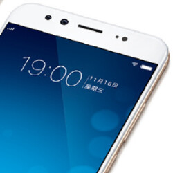 Vivo X9, X9 Plus to be unveiled on November 16th?