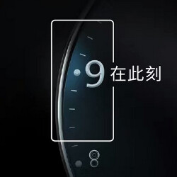 Huawei might have its own full screen concept phone; Mate 9/Mate 9 Pro to be unveiled November 14th?