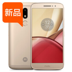 Ahead of unveiling, the Motorola Moto M appears in China's TMall