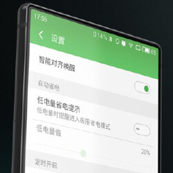 Previously leaked bordlerless Meizu phone could be the Pro 7