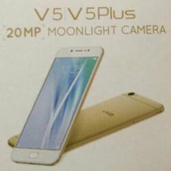 Vivo V5 specs leak; both V5 and V5 Plus to feature 20MP selfie snapper