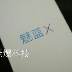 Image of the Meizu X leaks revealing rear facing fingerprint scanner on board?