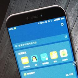 Specs leak reveals the home grown Pinecone SoC inside the Xiaomi Mi 5c