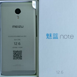 Meizu sends out invitations for December 6th unveiling of M5 Note