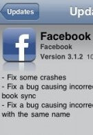 Facebook 3.1.2 for the iPhone hopefully fixes all bugs