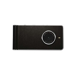 The Kodak Ektra is now available for purchase in Europe; listed for about $525 USD