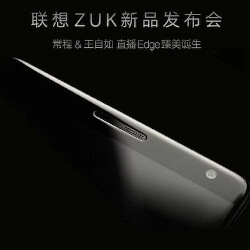 The slim-bezel, Snapdragon 821-powered ZUK Edge coming December 20th