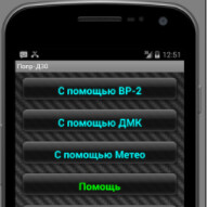 Fancy Bear: Russian hackers planted Android malware to track Ukrainian artillery units