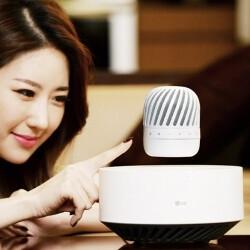 LG announces levitating, waterproof Bluetooth speaker headed to CES 2017